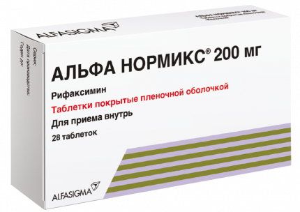 Альфа нормикс таблетки 200 мг 28 шт.