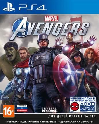 Игра Мстители Marvel для PlayStation 4 (нет пленки на коробке)