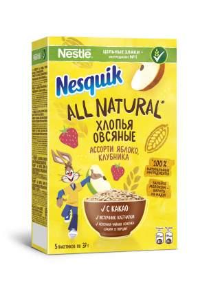 Хлопья овсяные Nesquik All Natural ассорти с какао и клубникой, с какао и яблоком 185 г