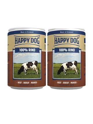 Консервы для собак Happy Dog 100% Rind, говядина, 2шт по 400г