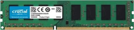 Оперативная память Crucial CT51264BA160B