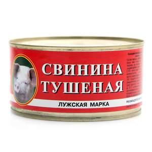 Лужская марка Свинина тушеная 325 г