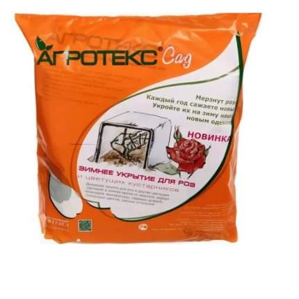 Укрытие зимнее для роз и цветущих кустарников с УФ стабилизатором, 2х2 м