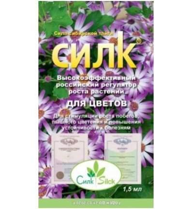 Фитогормон для вегетации, иммунитета и цветения Силк для цветов 1,5 мл