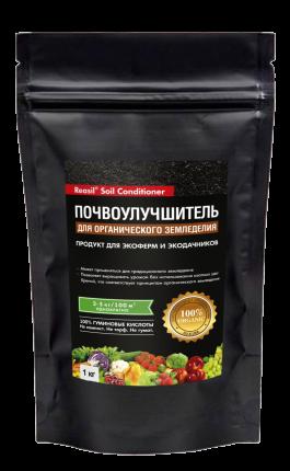 Почвоулучшитель Reasil ® Soil Conditioner Для органического земледелия, 1 кг