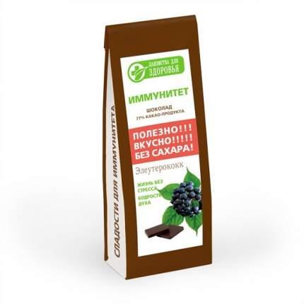 Шоколад Конфаэль с элеутерококком