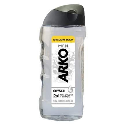 Гель-шампунь Arko Men Crystal 2в1 Кристальная чистота, Глубокое очищение 260 мл