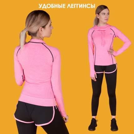 Леггинсы Atlanterra AT-LEG5-02, черные с розовым, L