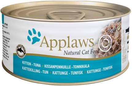 Консервы для котят Applaws, с тунцом, 24шт по 70г