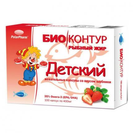 Рыбий жир детский со вкусом клубники 100 капсул Биоконтур