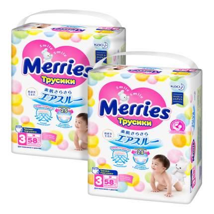 Трусики-подгузники Merries размер M, 6-11 кг, 116 шт