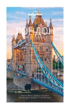 Книга Лондон. Lonely Planet. Лучшее