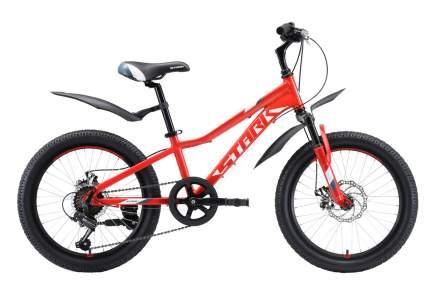 Детский велосипед Stark Rocket 20.1 D (2020) размер колеса 20 Красно-бело-серый