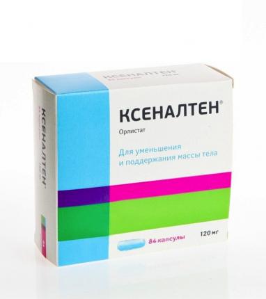 Ксеналтен капсулы 120 мг 84 шт.