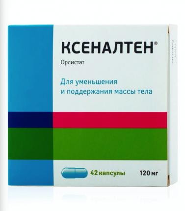 Ксеналтен капсулы 120 мг 42 шт.