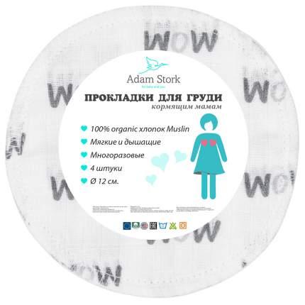 Прокладки для груди многоразовые Adam Stork WOW