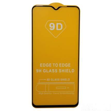 Защитное стекло для Xiaomi Redmi Note 8 Pro (2.5D/полная наклейка) <черный>