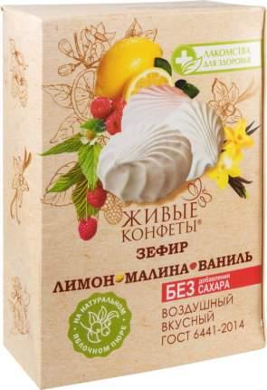 Зефир Конфаэль на фруктозе ваниль, лимон и малина