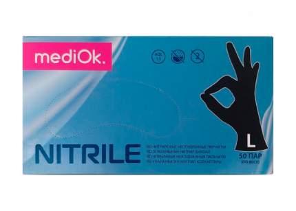 Перчатки нитриловые неопудренные MediOk 50 пар размер L чёрные