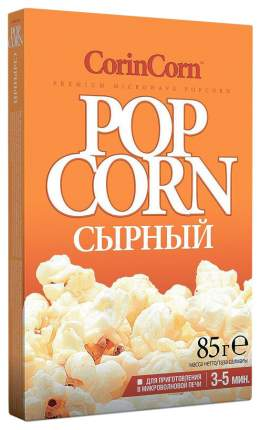 Поп-корн CorinCorn д/микроволновой печи со вкусом сырный 85 г