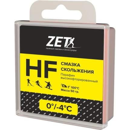 Парафин Zet HF -3 (0-4) желтый 50г