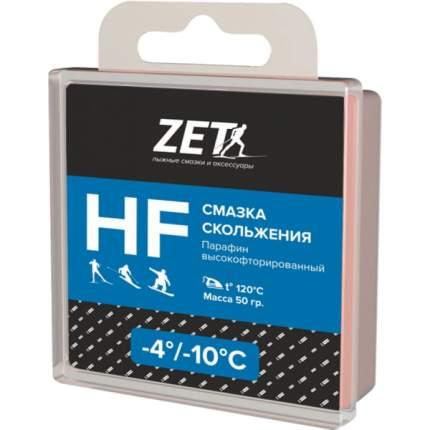 Парафин Zet HF -6 (-4-10) голубой 50г