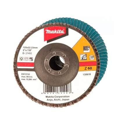 Круг лепестковый шлифовальный для шлифовальных машин Makita D-27492