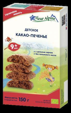 Печенье детское Fleur Alpine Какао-печенье, с 9 месяцев, 6x150 г