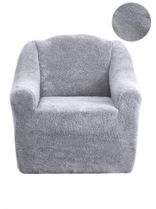 Чехол на кресло плюшевый Venera, цвет серый
