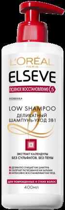 Шампунь L'Oreal Paris Elseve Low Shampoo Полное восстановление 5 400 мл