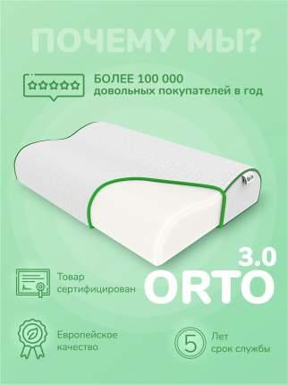 Подушка ортопедическая Darwin Orto 3.0