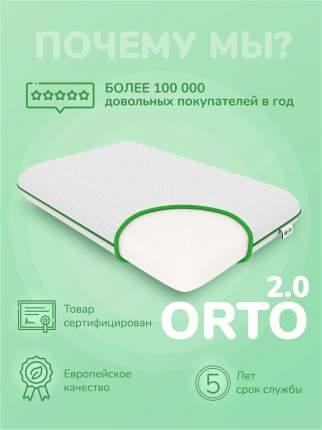 Подушка ортопедическая Darwin Orto 2.0