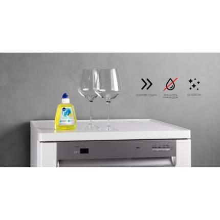 Ополаскиватель для посудомоечных машин WPRO RIA252 C00385439