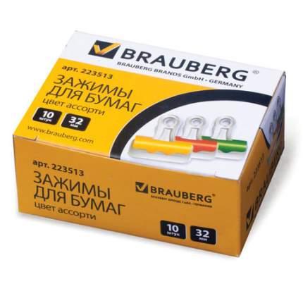 Зажимы для бумаг BRAUBERG 223513 10 шт
