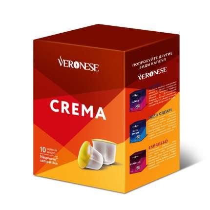 Кофе в капсулах Veronese Crema (стандарт Nespresso)