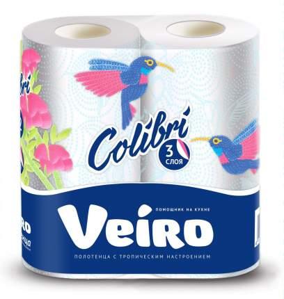 Полотенца бумажные Veiro Colibri 3 слоя 2 рулона белые