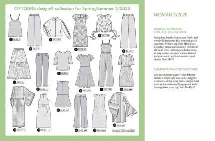 Журнал OTTOBRE design woman 2/2020