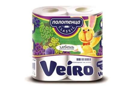 Полотенца бумажные Veiro 2 рулона 2 слоя