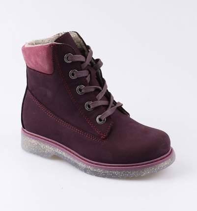 Ботинки для девочек Котофей, цв. фиолетовый, р-р 30