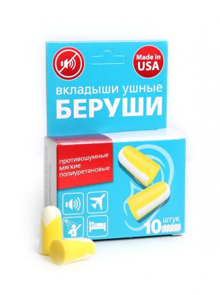 Беруши LuxMed №10 желтые
