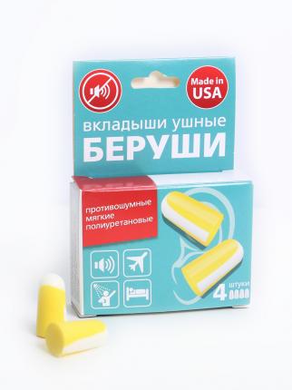 Беруши LuxMed №4 желтые