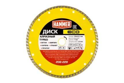 Диск отрезной алмазный HAMMER Ф230х22мм (206-229)