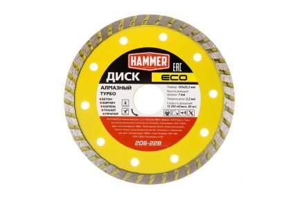 Диск отрезной алмазный HAMMER Ф125х22мм (206-228)