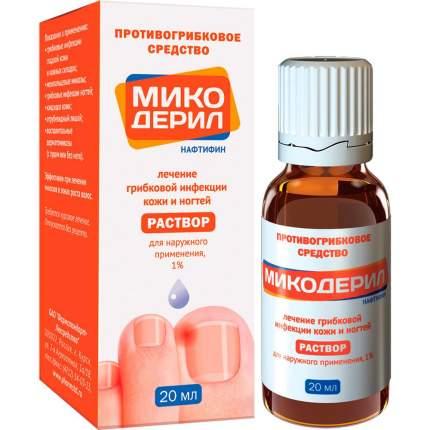 Микодерил раствор 1 % 20 мл