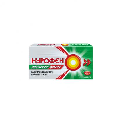 Нурофен Экспресс форте капсулы 400 мг 10 шт.