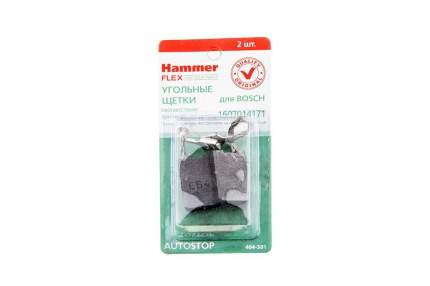 Щётка HAMMER Щетки угольные (2 шт,) для BOSCH (1607014171) A,S,