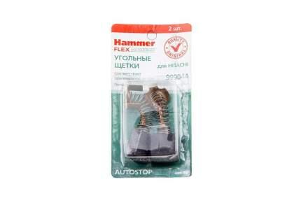 Щётка HAMMER Щетки угольные (2 шт,) для HITACHI (999044) A,S,