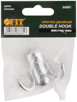 Крючок двойной, хром FIT 66881