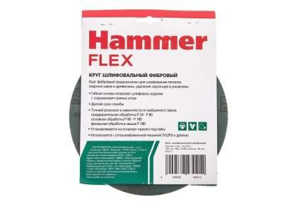 Круг фибровый HAMMER 243-021