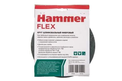 Круг фибровый HAMMER 243-019